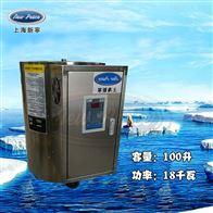 NP100-18容量100升功率18000瓦蓄热式电热水器