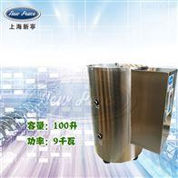NP100-9贮水式热水器容量100L功率9000w热水炉
