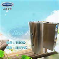NP150-24容积式电热水炉