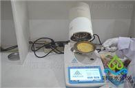 WL-6M快速食品水分仪注意事项