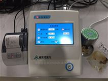 高精度胶囊壳水分活度仪厂家/优惠价