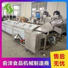 蒸煮漂烫蔬菜清洗流水线设备