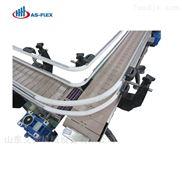 厂家定制链板输送机