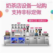 奶茶店的設備和價格_奶茶設備機器價格_奶茶飲料設備