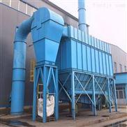 电弧炉除尘器降低能耗要降低除尘风机功率