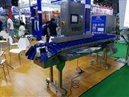 重量分选机 重量检测设备