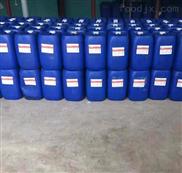 鍋爐除氧劑批發商價格