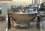 DRT300煮制豆制品的锅设备