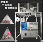 湘翊100*4D组合茶、保健茶、中药饮片、三角包包装机