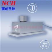 HBM扭矩传感器-应用案列-广州南创