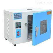 电热恒温培养箱价格更优型号