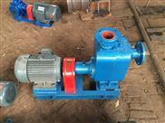 20年专业生产离心泵100CYZ-40A红旗泵业