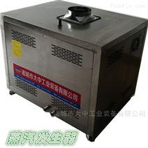 模塊式蒸汽發器
