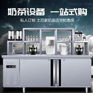 奶茶店設備批發,做奶茶的設備要多少錢