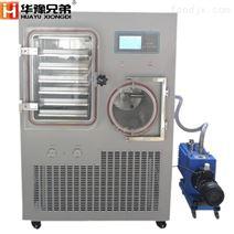 一平方冻干机生物冻干粉冷冻干燥机