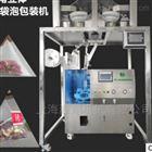 XY-100SJ*6D三角包組合茶、中藥飲片、保健茶包裝機