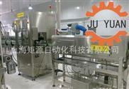 上海矩源凉茶果饮/茶饮料生产线