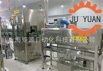 上海矩源涼茶果飲/茶飲料生產線