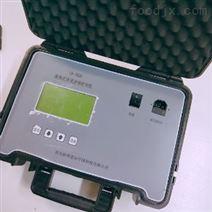 如何快速检测油烟LB-7022油烟监测仪
