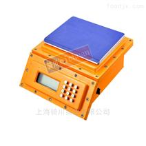 防尘本安型3kg电子秤,防爆6kg电子桌秤