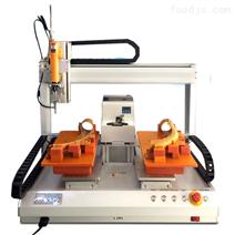 惠州瑞德鑫自动送锁螺丝机电器五轴平台