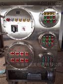 316不锈钢防爆配电箱