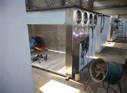 中小型微波干燥设备,箱式干燥机