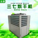 5P-三七烘干机热风循环烘箱为干燥神助攻