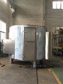 硅粉盤式干燥機