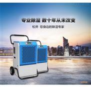 江西松井SJ-1383S蓝系列工业干燥设备除湿机