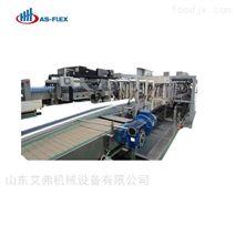 厂家直销定制不锈钢链板输送机