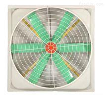 歐鐠斯廠房通風降溫玻璃鋼負壓風機6葉