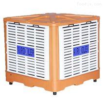 歐鐠斯廠房通風降溫環保空調