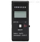 EST101 防雷静电电位测试仪