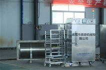 立式液氮速凍機 單凍機 風冷式速凍柜