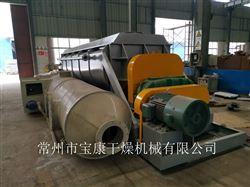 KJG全自动不锈钢氧化污泥干燥机
