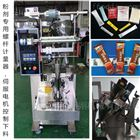 XY-100B奶茶粉、固体饮料、药粉、代餐粉包装机