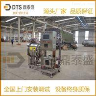 DTS-SJF卧式小型高温高压试验灭菌机