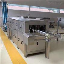 洗箱机 全自动框子消毒杀菌清洗机清洗设备