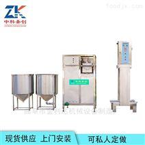 邳州做豆腐干的機器,全自動豆干機廠家安裝