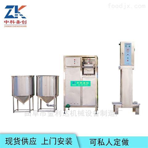 新樂豆腐干機,全自動豆干機數控操作