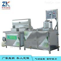 宿州豆腐生產設備,全自動豆腐機廠家培訓