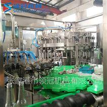 碳酸飲料三合一生產線
