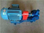 红旗泵业耐高温硬度强的YCB1.6-0.6圆弧泵