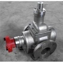 华潮牌YCB1.6-1.6不锈钢304材质圆弧齿轮泵