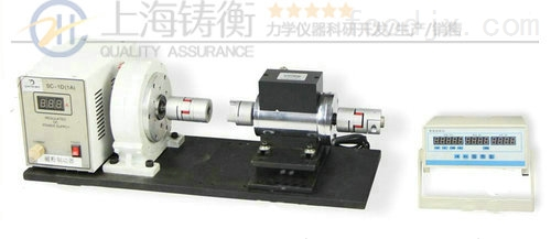 供應580N.m以下的扭矩(軸功率)在線測試儀