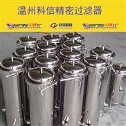 厂家订做不锈钢精密过滤器