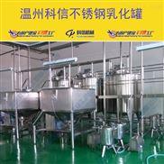 厂家订做304不锈钢乳化罐 高剪切混料缸