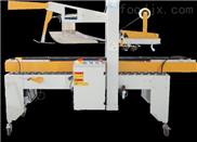 ENKF-02自动折盖封箱机