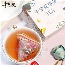 蜜桃乌龙茶三角包袋泡茶包装机厂家直销